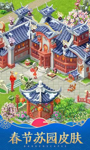 梦幻花园2020破解版