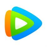 腾讯视频2020