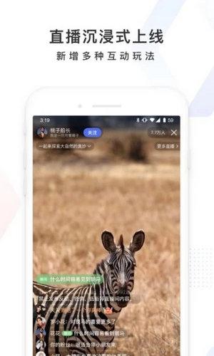 手机百度2018最新版