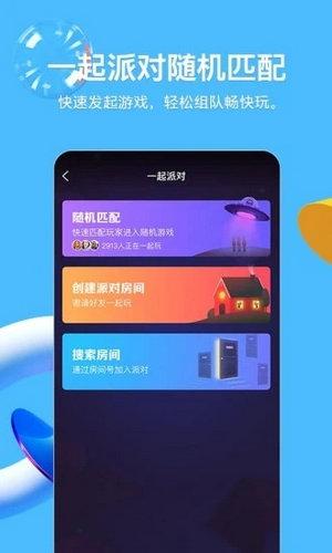 腾讯qq2021手机最新版