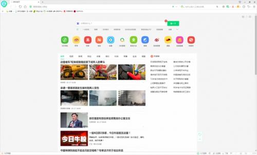 360浏览器10.0下载