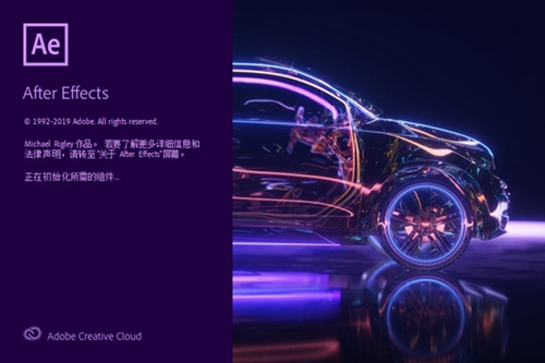 adobe after effects cc 2020破解补丁