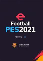 实况足球2021中文最新版