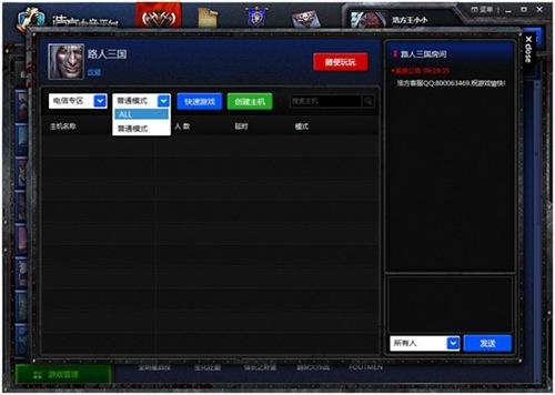 浩方电竞平台官方版