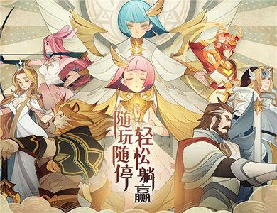 剑与远征:新英雄橘右京