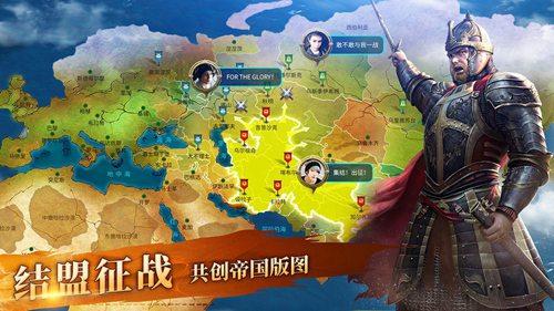 英雄之城2游戏官方下载