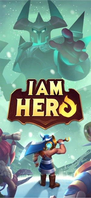 我是英雄手游安卓版下载