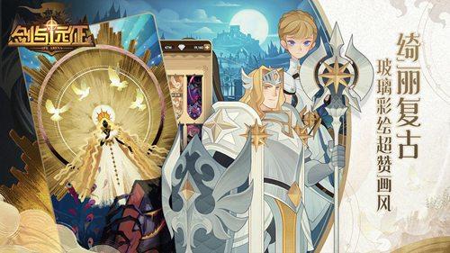 剑与远征最新bt版