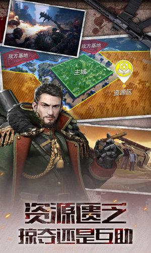 末世王者游戏破解版下载