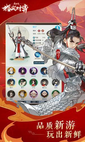 剑网3指尖对弈官网最新版