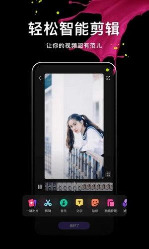 腾讯微视安卓版