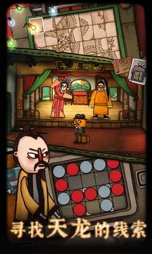 南瓜先生2九龙城寨下载