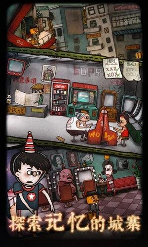 南瓜先生2九龙城寨免付费完整版下载