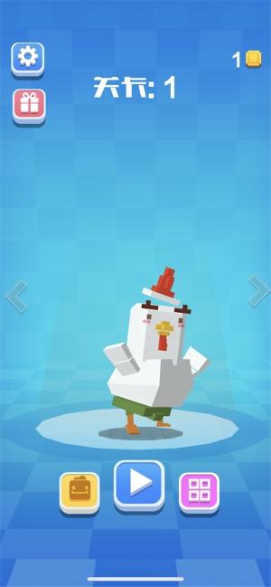 小鸡跳跳跳安卓版下载