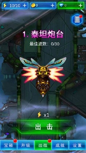 疯狂造飞机游戏官方版