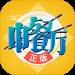 中餐厅无限金币钻石版  v3..1.2