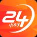 长城24小时app最新版  v3.2.0