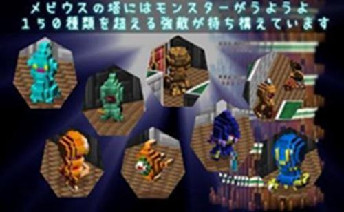 梅比乌斯之塔游戏手机版下载