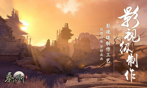 秦时明月世界无限金币版