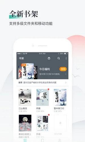 熊猫看书免费版本下载