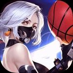 潮人篮球最新安卓版  v20.0.1551