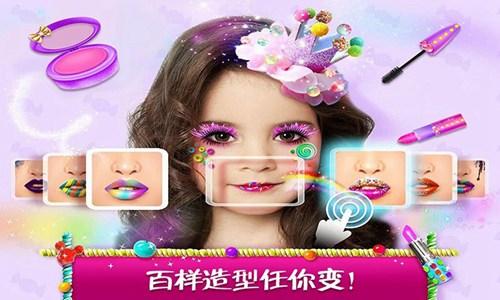 女生美容院沙龙游戏最新版
