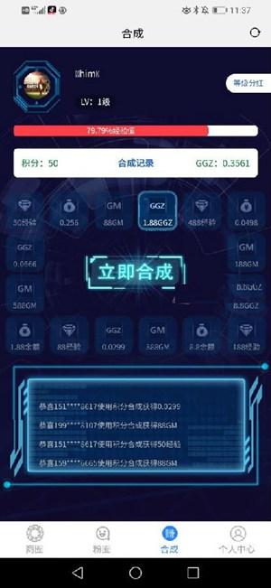 脉圈app官方版