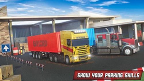 港口卡车司机停车安卓版