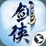 剑侠世界3手游官网正版  1.4.15453