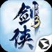 剑侠世界3手游官网正版  v3.2.2
