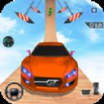 超级赛道汽车跳跃3D破解版  v0.1