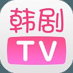 韩剧tvapp安卓官方版