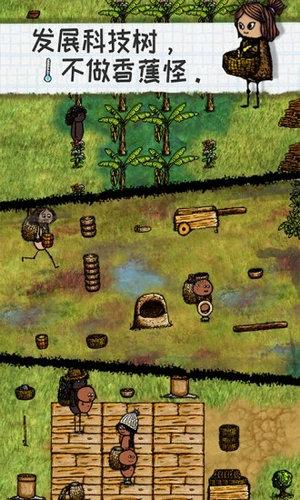 希望之村游戏下载