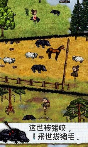 希望之村游戏下载正式版