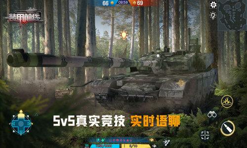 装甲前线下载