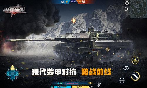 装甲前线手游官网版下载
