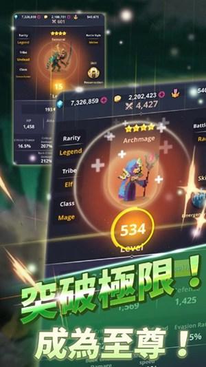 魔兽合并世界手游最新版下载
