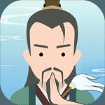 修仙式人生全无限最新破解版  v1.8