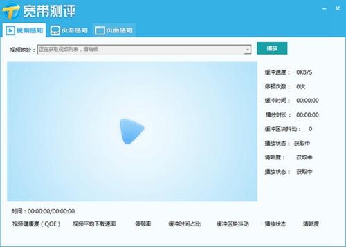 中国电信宽带上网助手  v9.0.1511.2922 官方版