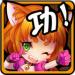 功夫大乱斗内购破解版  v3.1.0