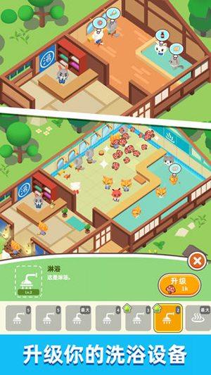 森林浴场游戏中文版