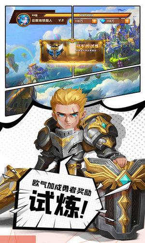 风暴奇兵安卓中文版