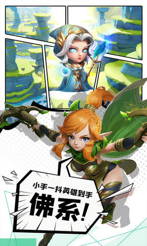 风暴奇兵安卓中文版下载