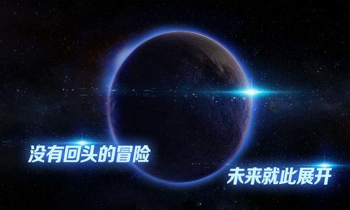 飞跃星球官网版