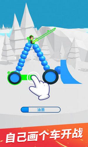 画车对决官网中文版