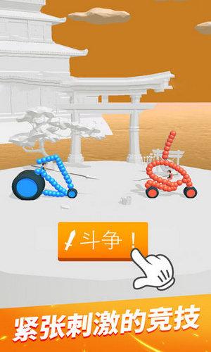 画车对决官网中文版下载