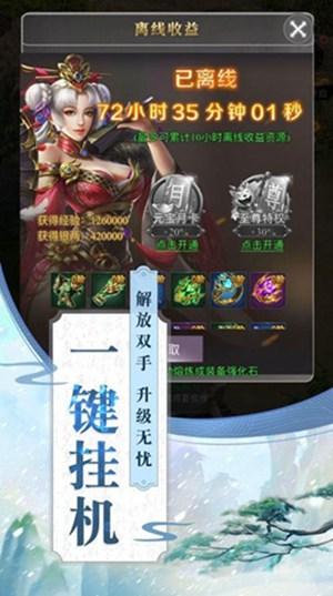 幻世灵妖官方最新版