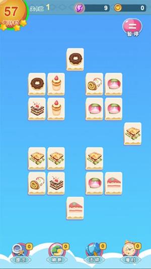 美食连连看赚钱提现游戏app