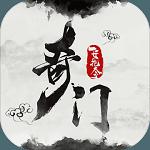 奇门飞花令官网最新版  v1.25