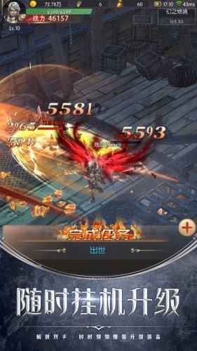 战斗吧龙魂官方最新版